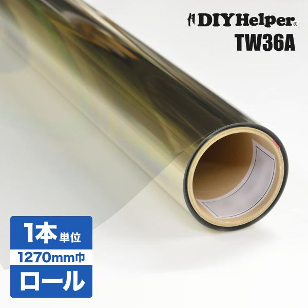 TW36 リフレシャイン ロール巾1270mm 45M巻 遮熱フィルム 断熱フィルム 業務用 ロール販売 高透明 UVカット エアコン 節電 対策