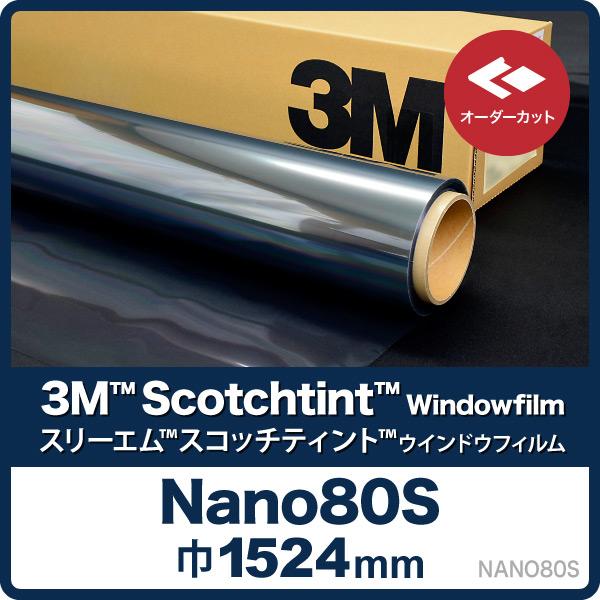 【あす楽対応】 シート 遮光 飛散防止 Scotchtint Window Film LE35AMAR ガラスフィルム 窓 遮熱 目隠し 断熱 UVカット /(アンバー35LE) <3M><スコッチティント>ウィンドウフィルム 1270mmx30m 1本 (内貼り用/)