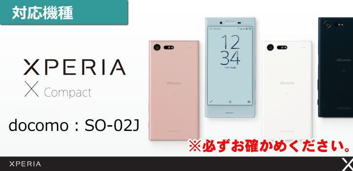 """◆ ◆ ◆ Xperia X 紧凑等 02 J 一件皮革 PU 皮套""""击 Primo"""",[LP-XPXCLFJ]"""