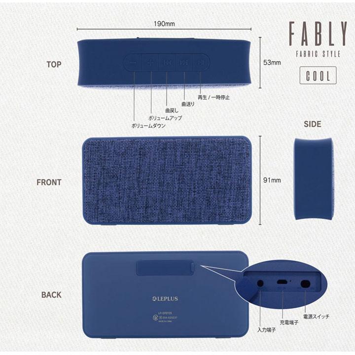 ◆◆Bluetooth无线音箱FABLY COOL智能手机[LP-SPBT05S]