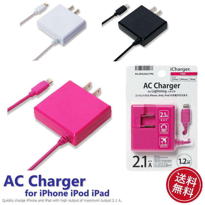 0779405fe94cc6 ◇◇◇One battery charger Lightning cable type type MFi certification model  for iPhone, ...