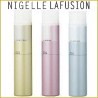 Mimilbon Nigelle Lafusion [待雾] ★ milbon 产品拉胡尔 · 约翰 ♪ 逗留雾 175 克