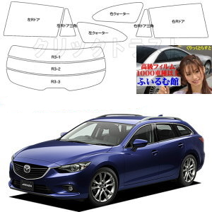 matsudaatenzawagon(GJEFW)(GJ2FW)(GJ5FW)车型其他cut济胶卷(各常规的类型色)