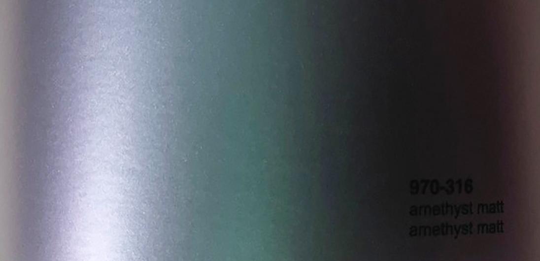 【23・24日は全品P3倍】オラフォル カーラッピングシート 販売 ORACAL970MRA amethyst 152cm巾×1m 切売 (数量2以上は数量mとして発送) SSL-CW