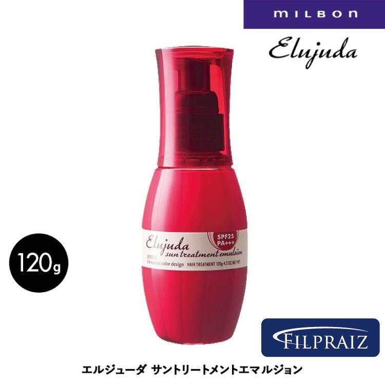 https://shop.r10s.jp/filpraiz/cabinet/cosmetics/hair/milbon/milbon_s_emulsion.jpg