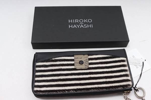 【6月4日に値下げ】HIROKO HAYASHIヒロコハヤシ ハラコ長財布ロングウォレット新品【LZCA53835】【白黒】【】【未使用】【2点以上同時購入で送料無料】【DM190223】