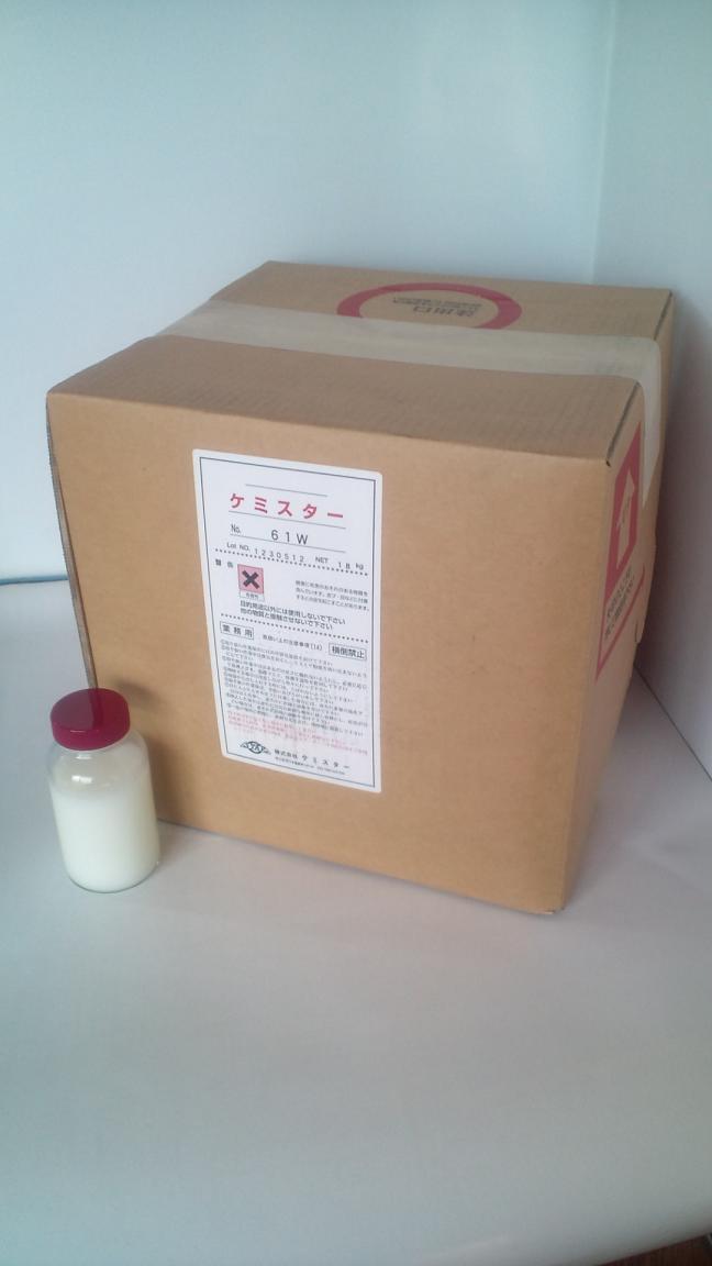 非鉄金属用脱脂剤 脱脂剤 洗浄剤 61W /18Kg