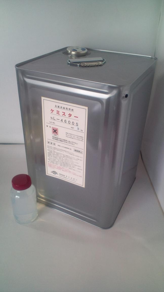 金属表面処理剤 脱脂剤 洗浄剤 L-4600S /18Kg