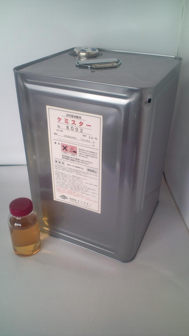 高性能剥離剤 塗膜剥離剤 8002 /20Kg