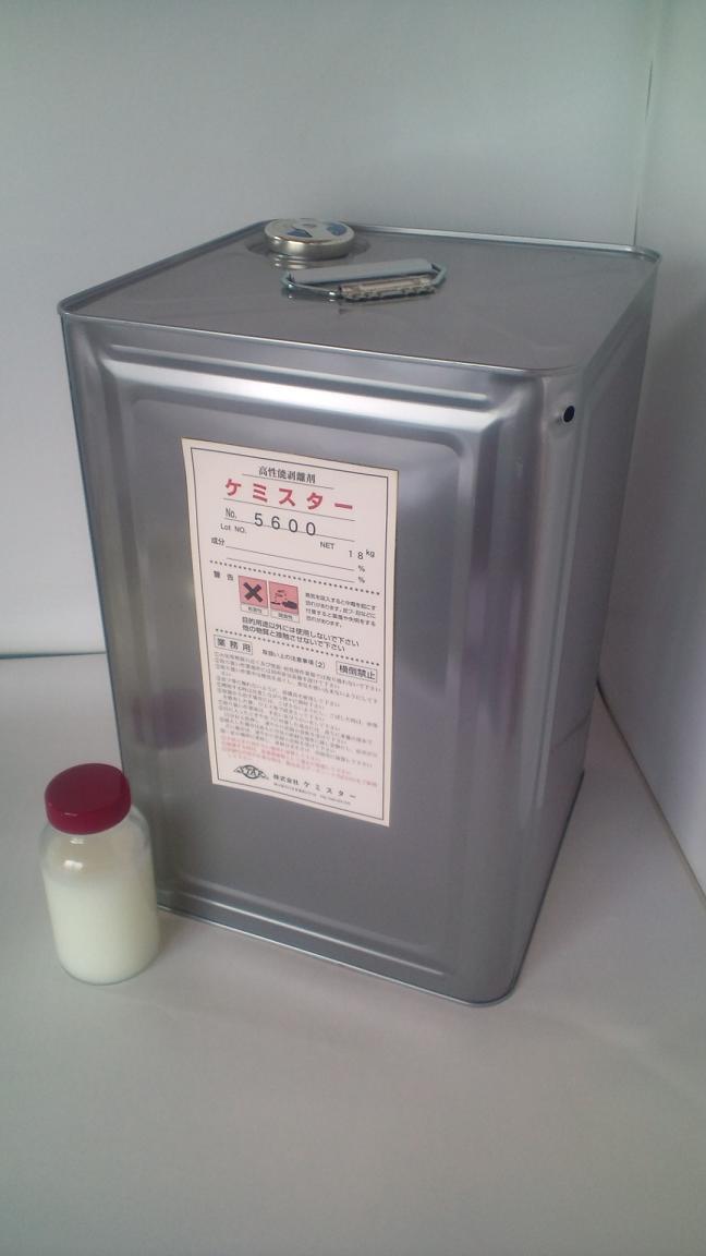 高性能剥離剤 水系塗料剥離剤 塗膜剥離剤 5600 /18Kg