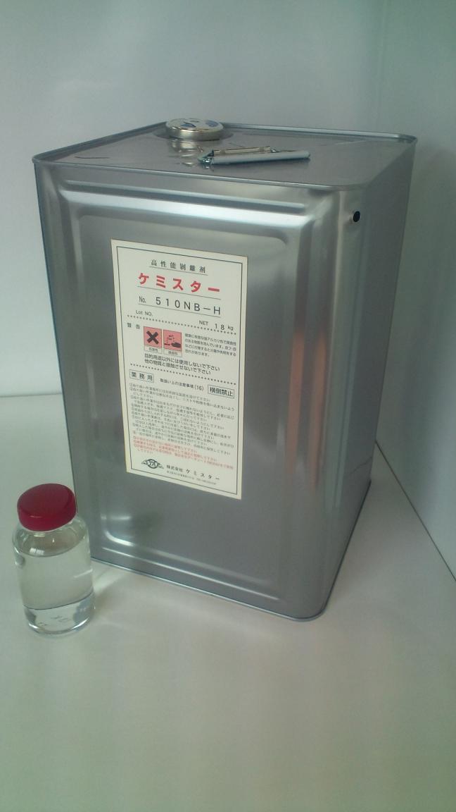 高性能剥離剤 水系塗料剥離剤 塗膜剥離剤 510NB-H /18Kg