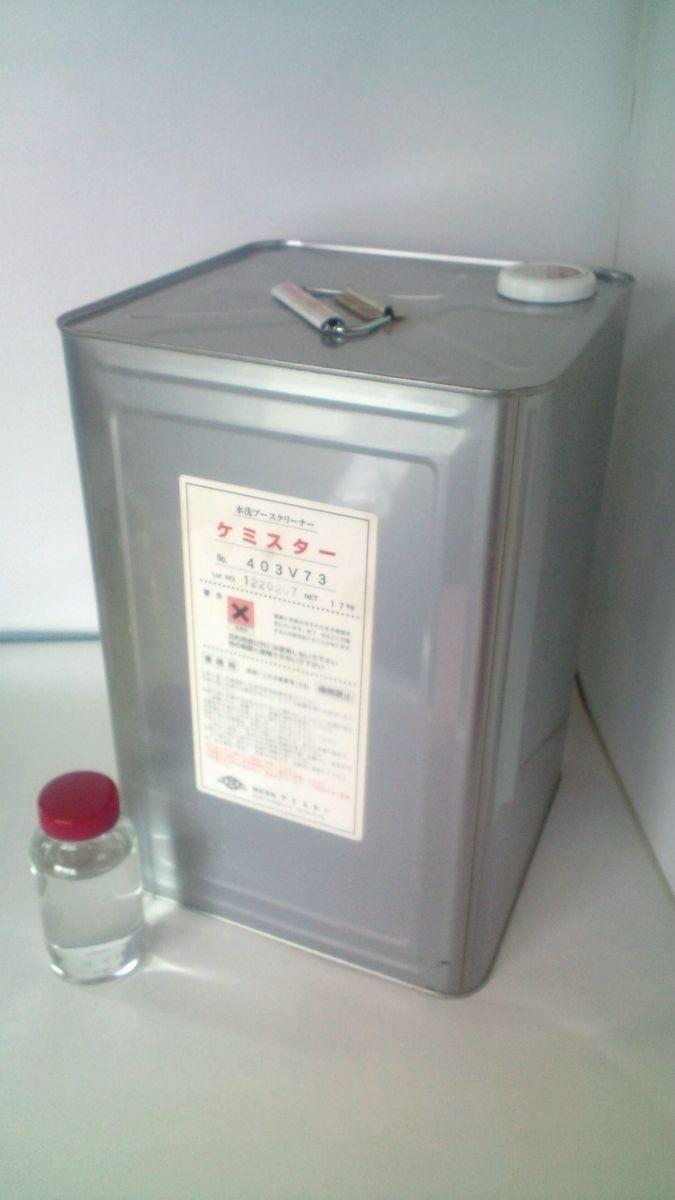 塗料凝集剤対策 水洗ブースクリーナー 酸性タイプ 403V73 /17Kg