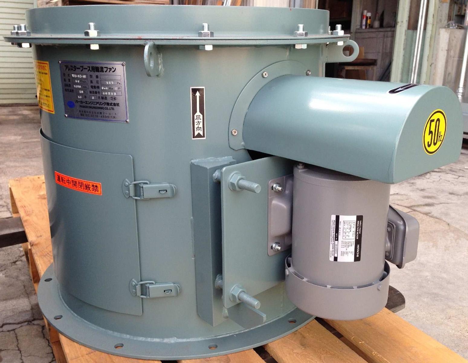 軸流ファンVPO-6B-3F 50HZ 軸流ファンF型 点検窓型