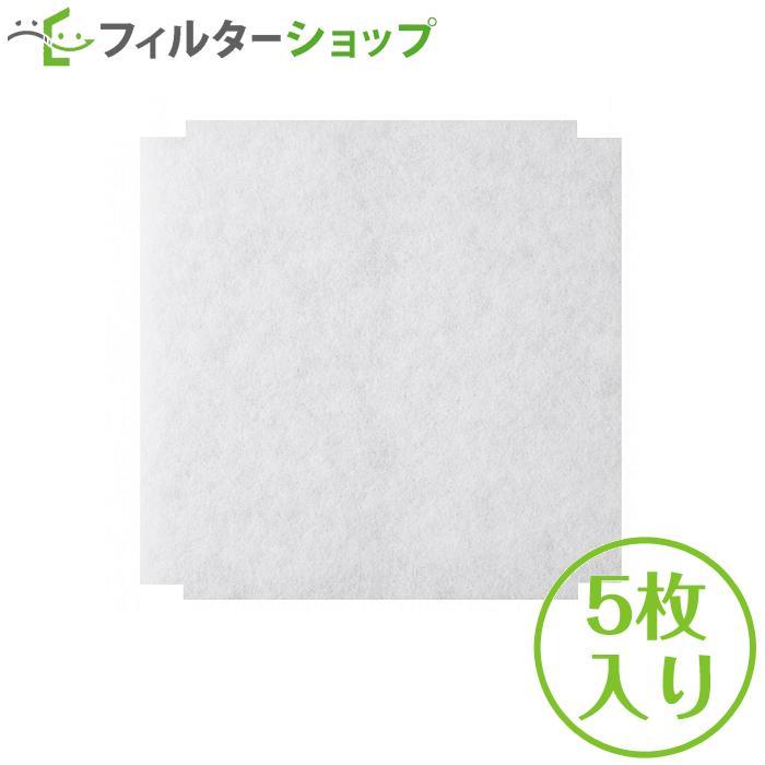 限定特価 5枚入 国内生産 定番から日本未入荷 直売特価 花粉 アレルギー対策は安心安全の互換フィルターで φ185異形 MAX マックス DK24FQ-150 給気口フィルター VGK150SF JD90945 換気口フィルター 24時間換気フィルター 対応品