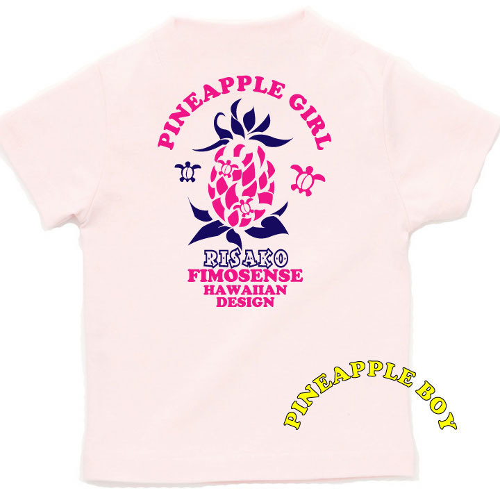 Hold The Shirt Baby Gift T Name That Want To Wear King And Daddy Mom Pairwise Enter Child Celebration