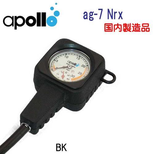 アポロ apollo スタンダードゲージ ag-7 Nrx 残圧計  ★日本製★  ダイビング 重器材 メーカー在庫確認します