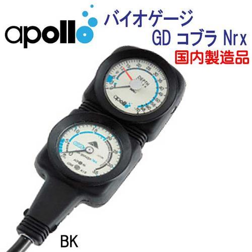 アポロ apollo バイオゲージ GD コブラ Nrx 残圧計+水深計 2連ゲージ ★日本製★ ダイビング 重器材 メーカー在庫確認します