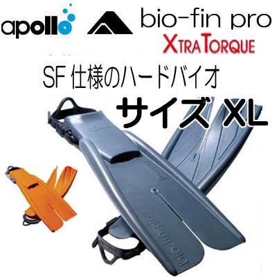 アポロ apollo bio-fin PRO バイオフィンプロ XT XLサイズ エクストラトルク ラバーストラップ仕様 ダイビング 軽器材 シュノーケリング ★日本製★ 【送料無料】 メーカー在庫確認します