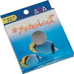 AQAレンズ加工オーダー(左右1セット) KM-1302 【送料無料】