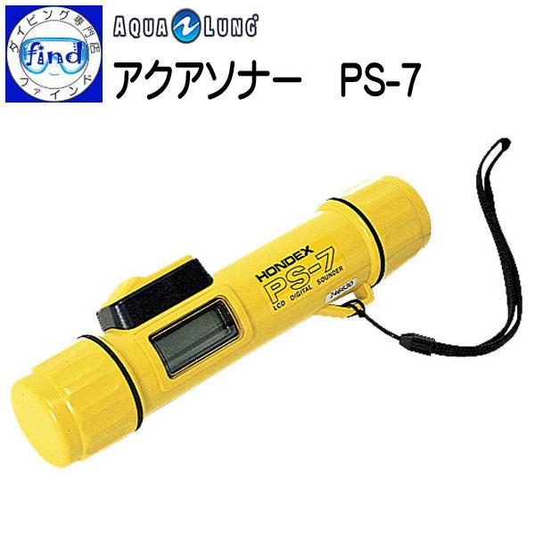 AQUALUNG アクアラング アクアソナー PS-7 ポータブル水深計測器 ダイビング 作業潜水 釣り 【送料無料対象外】 メーカー在庫・納期確認します
