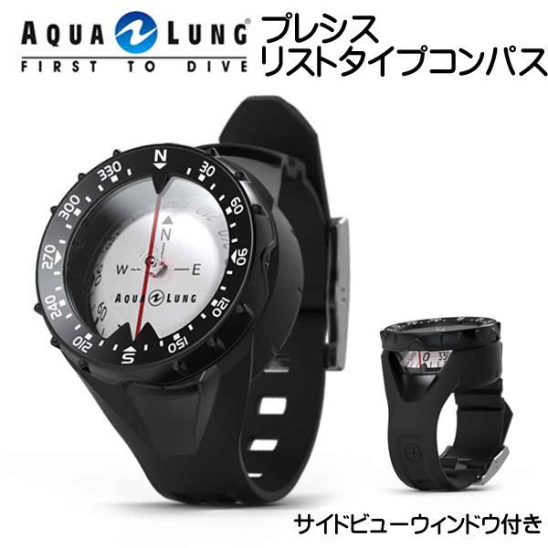 ◆予約 AQUALUNG アクアラング プレシスリストタイプコンパス ダイビング 重器材 ナビゲーション