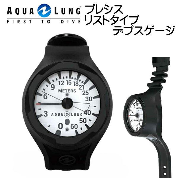 ■セール■ アクアラング Aqualung プレシス リストタイプデプスゲージ 深度計 ダイビング 重器材 メーカー在庫/納期確認します