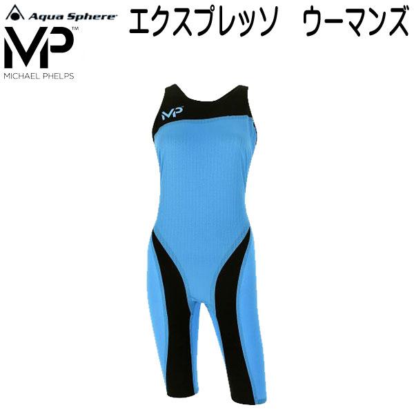 アクアスフィアー スイムスーツ エクスプレッソ ウーマンズ WOMENS XPRESSO 女性向けスイミングスーツ 柔軟な動きを可能にする立体縫製 【送料無料】 メーカー在庫確認します