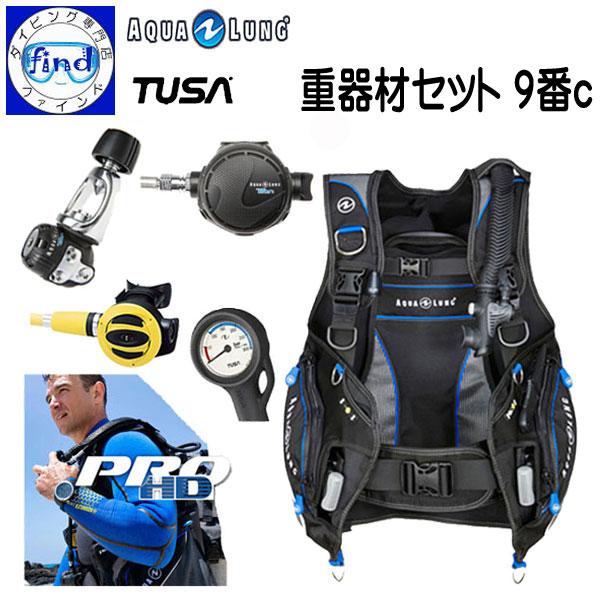 ◆ダイビング重器材 セット 14番◆ *BCD アクアラング プロHD *レギュ タイタンクラシック *オクト *ゲージ TUSA SCA-150 【送料無料】 メーカー在庫/納期確認します ダイビング 重器材セット