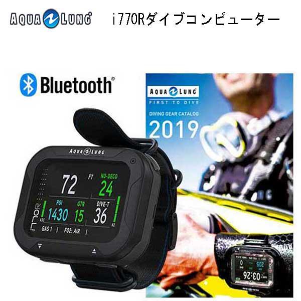 ポイント10倍 【あす楽対応】 AQUALUNG アクアラング i770R ダイブコンピューター Bluetooth搭載 トランスミッター(別売)使用可能 カラーディスプレイで見やすい 充電式バッテリー仕様 NO.839111