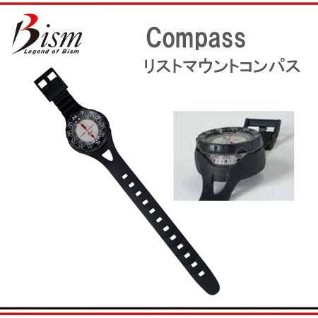 【★安心の定価販売★】 Bism COMPASS ビーイズム COMPASS ゲージ リストマウントコンパス ゲージ 見やすい ダイビング 重器材 AC3410 ダイビング メーカー在庫確認します【送料無料】, 瀬戸内れもん:aaf9158e --- psicologia153.dominiotemporario.com