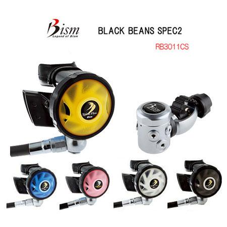 Bism ビーイズムBLACK BEANS SPEC2 ブラックビーンズ スペック2 レギュレーター くわえ心地抜群 スウィングヘッド RB3011CS【送料無料】 重器材 重機材 スキューバダイビング