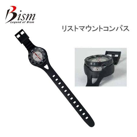 Bism ビーイズム COMPASS ゲージ リストマウントコンパス 見やすい ダイビング 重器材 AC3410