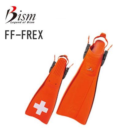 Bism ビーイズム フィン FF-FREX カラーオレンジ Bism フレックス FF2600DJ FF-FREX カラーオレンジ ストラップタイプ ダイビング 軽器材 足ひれ【送料無料】 メーカー在庫確認します, ミッドナイン:2edc6fc4 --- ww.thecollagist.com