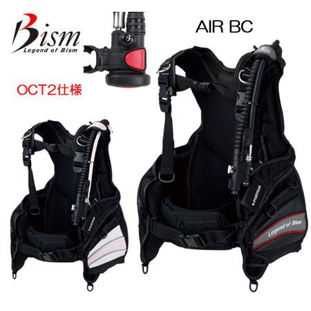 Bism ビーイズム Air BC エアー BCD ◆OCT2仕様モデル 軽量 コンパクト 本格機能満載  ダイビング 重器材 JA3630 JA3631 【送料無料】メーカー在庫確認します