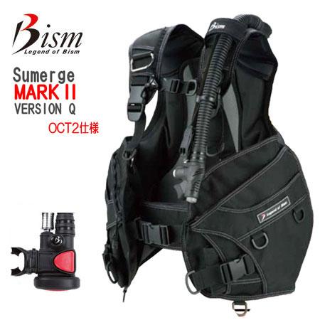 Bism ビーイズム SUMERGE BC MARK2 VERSION Q  サマージBCマーク2 バージョンQ クイックリリースウェイトポケットモデル JS3430Q ◆OCT2仕様モデル ダイビング 重器材 メーカー在庫確認します
