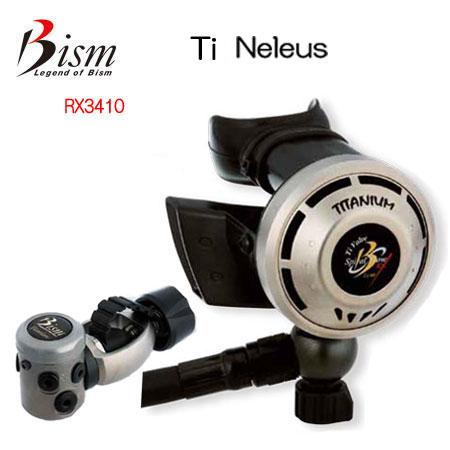ダイビング レギュレーター Bism ビーイズムTi NELEUS RX3410 RX-3410 ティーアイ ネレウス スウィングヘッドにより 最高のくわえ心地 スキューバダイビング 重器材 【送料無料】