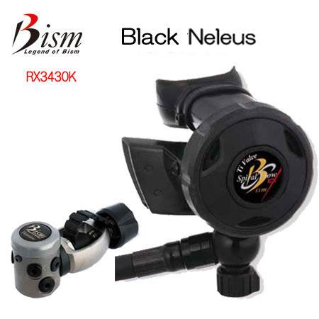 4月上旬入荷 Bism ビーイズムBLACK NELEUS ブラック ネレウス レギュレーター スウィングヘッドにより 最高のくわえ心地 RX3430K ダイビング 重器材 【送料無料】
