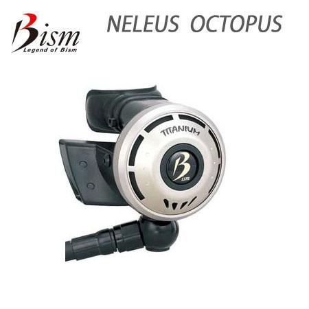 Bism ビーイズム NELEUS OCTPUS-Ti ネレウスオクトパスーTi SX2310K スウィングヘッドにより 最高のくわえ心地 ダイビング 重器材 【送料無料】 メーカー在庫確認します