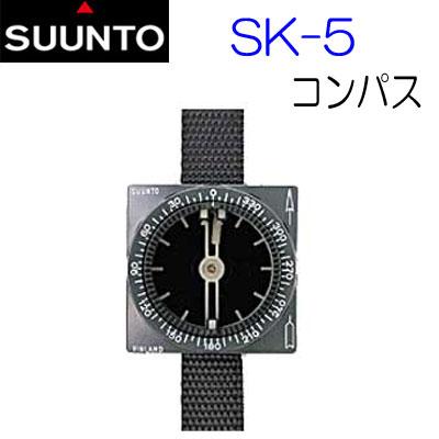 销售结束SUUNTO sunto SK-5圆规清单型40%OFF
