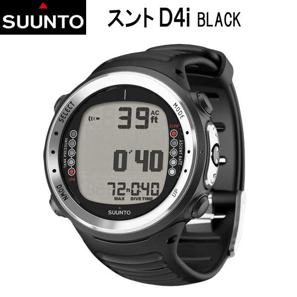 SUUNTO D4i BLACK ダイブコンピューター DCNEW【日本正規品】【送料無料】 ディーフォー・アイ ブラック メーカー在庫/納期確認します