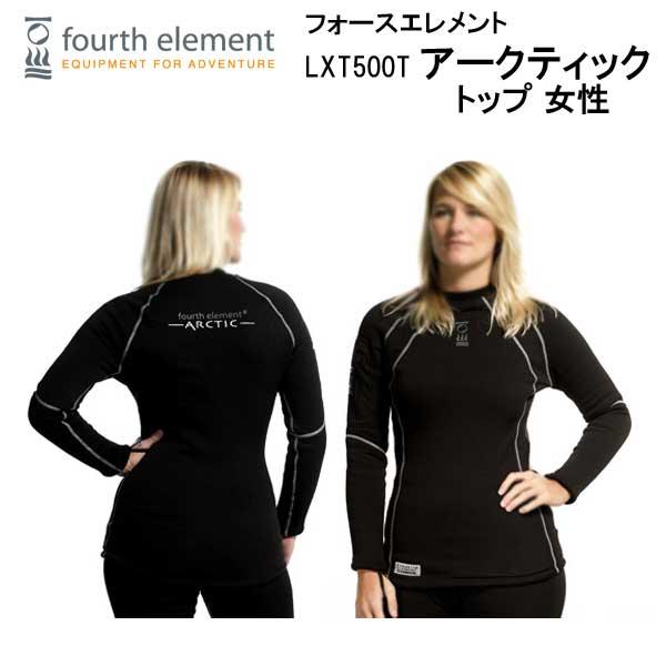 fourth element フォースエレメント ARCTIC レディース トップ 長袖 女性 アークティック インナー ドライスーツ用 【LXT500T】 女性 防寒 ダイビング 冬 【送料無料】 メーカー在庫確認します