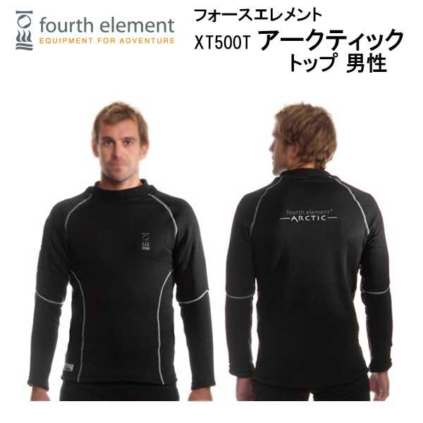 fourth element フォースエレメント ARCTIC メンズ トップ 長袖 男性 アークティック インナー ドライスーツ用 【XT500T】 男性 防寒 ダイビング 冬 【送料無料】 メーカー在庫確認します