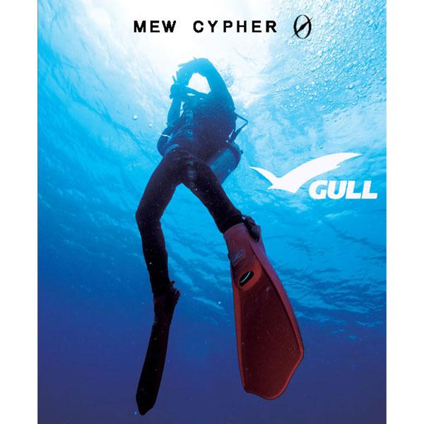 GULL(女孩儿)轻器材4分settomyusaifafimmantisu 5口罩运河理智的SP雪Kel劳拉干燥SP&长筒靴DB3014潜水轻器材
