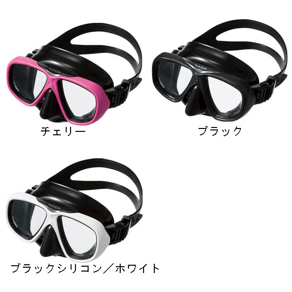 GULL (Gare) light equipment 6-piece set NAIDA Nada mask lailadry snorkel COCO Coco fine marine globe mesh bag & boots DB3014 UV lens UV measures manufacturers inventory check