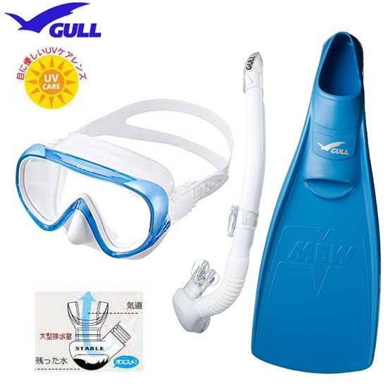GULL ガル 軽器材3点セット COCO ココ マスク レイラステイブル スノーケル MEW ミュー フィン 女性 向け ドルフィンスイム に最適 眼に優しいUVレンズ搭載 紫外線対策 安心の日本製
