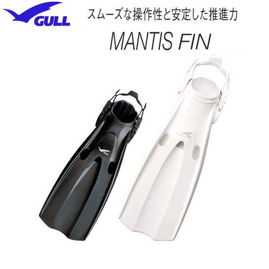 GULL(ガル) マンティスフィン GF-2252  ストラップタイプのゴムフィン MANTIS FIN ダイビング 用 フィン ランキング入賞商品 ダイビング 軽器材 シュノーケリング メーカー在庫確認します
