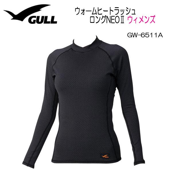 2019 GULL(ガル) ウォームヒートラッシュ ロングNEO 2 ウィメンズ 女性用 GW-6511A GW6511A ラッシュガード長袖 マリンウエア 裏起毛 ウェットスーツ インナー WARMHEAT ダイビング インナー 暖かい