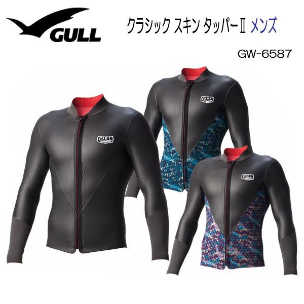 GULL(ガル) クラシック スキンタッパー2メンズ 男性用 3mm ネオプレーン CLASSIC SKIN TOPPER CLASSICシリーズ GW-6587 GW6587 伸縮性が高いソフトスキン素材 メーカー在庫確認します