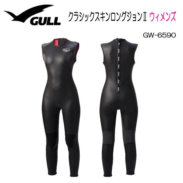 GULL(ガル) クラシック ロングジョン2ウィメンズ 女性用 3mm ネオプレーン CLASSICシリーズ レディス 保温性と伸縮性の高い3つの素材 GW-6590 GW6590 メーカー在庫確認します