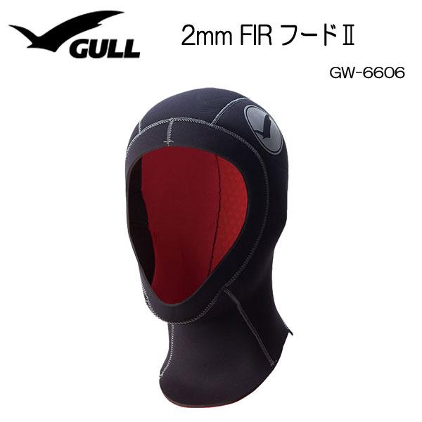 GULL(ガル)3mm FIR フード2  男女兼用 UNISEX <BR>あったか 3ミリ厚 GW-6606 GW6606 男性 女性 スキューバ ダイビング 防寒